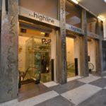 Highline Outlet - Ingresso
